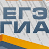 Siberian State Transport University's Official Logo/Seal