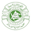 Institute of Public Administration, Saudi Arabia's Official Logo/Seal