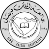 King Faisal University's Official Logo/Seal