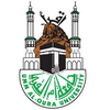 Umm Al-Qura University's Official Logo/Seal