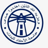 Ahfad University for Women's Official Logo/Seal