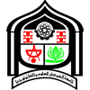 Sudan University of Science and Technology's Official Logo/Seal