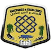 University of Juba Logo or Seal