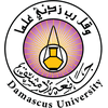 Damascus University's Official Logo/Seal