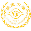 Chang Gung University's Official Logo/Seal