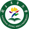 National Dong Hwa University Logo or Seal