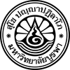 Burapha University Logo or Seal
