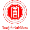 Huachiew Chalermprakiet University Logo or Seal