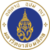Mahidol University Logo or Seal