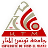 Université de Tunis El Manar's Official Logo/Seal