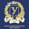 Kharkiv National University Logo or Seal