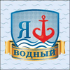Odessa National Maritime University Logo or Seal