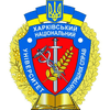 Kharkiv National University of Internal Affairs's Official Logo/Seal