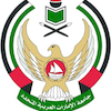 United Arab Emirates University's Official Logo/Seal