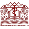 Medical University-Plovdiv Logo or Seal