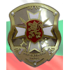 "National Military University ""Vasil Levski""'s Official Logo/Seal"