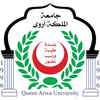 Queen Arwa University's Official Logo/Seal
