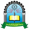 University of Science and Technology's Official Logo/Seal
