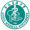 Anhui Medical University's Official Logo/Seal