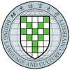 Beijing Language and Culture University Logo or Seal