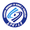 Changsha University of Science and Technology Logo or Seal