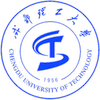 Chengdu University of Technology Logo or Seal