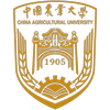 China Agricultural University's Official Logo/Seal