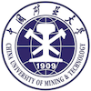 China University of Mining and Technology's Official Logo/Seal