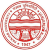 Panjab University's Official Logo/Seal