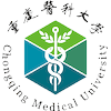 Chongqing Medical University's Official Logo/Seal