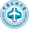 Civil Aviation University of China's Official Logo/Seal