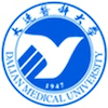 Dalian Medical University Logo or Seal
