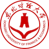 Dongbei University of Finance and Economics Logo or Seal