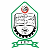 Islamic University of Technology Logo or Seal
