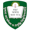 Khulna University of Engineering and Technology's Official Logo/Seal
