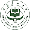 Gansu Agricultural University Logo or Seal