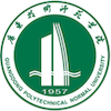 Guangdong Polytechnic Normal University Logo or Seal
