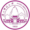 Guangxi Normal University Logo or Seal