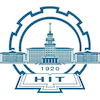 Harbin Institute of Technology's Official Logo/Seal
