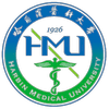 Harbin Medical University Logo or Seal