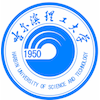 Harbin University of Science and Technology Logo or Seal