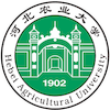 Agricultural University of Hebei Logo or Seal