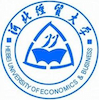 Hebei University of Economics and Business's Official Logo/Seal