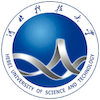 Hebei University of Science and Technology Logo or Seal