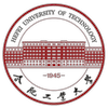 Hefei University of Technology Logo or Seal