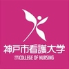 Kobe City College of Nursing Logo or Seal