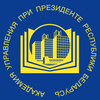 Academy of Public Administration under the aegis of the President of the Republic of Belarus's Official Logo/Seal