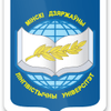 Minsk State Linguistic University Logo or Seal