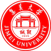 集美大学 Logo or Seal