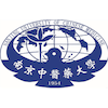 Nanjing University of Chinese Medicine's Official Logo/Seal